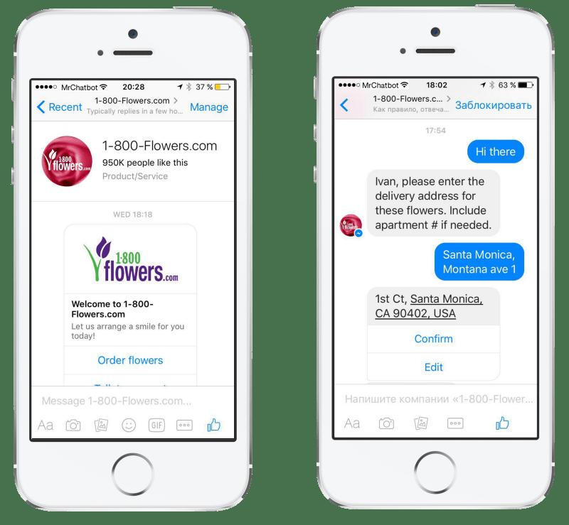 Initiate bot conversation